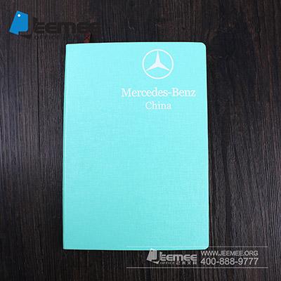 Mercedes-BenzChina 彩皮笔记本 定制