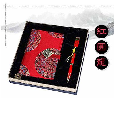 中国风商务套装笔记本