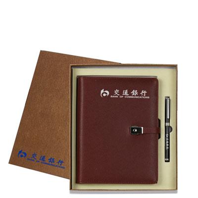 交通银行企业定制笔本册礼盒套装