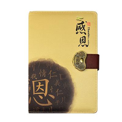 中国风丝绸本册厂家定制