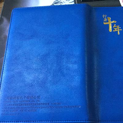 塞路电子  500本 笔记本