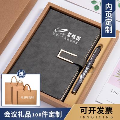 笔记本定制商务礼品套装a5记事本办公文具本子批发印公司企业logo