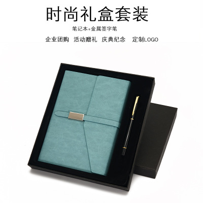 办公笔记本套装商务PU记事本定制活页皮革日记本礼盒定做加印logo