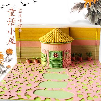童话小屋创意3D立体便签定制 纸雕工艺品 可撕便签本 便签定制批发
