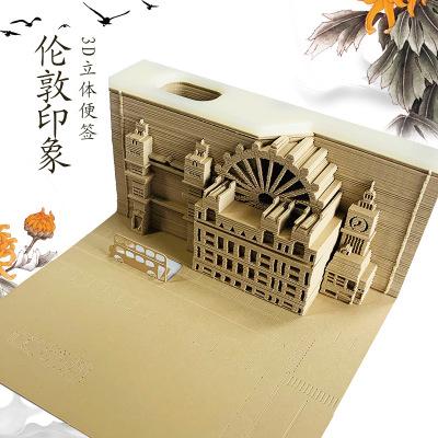 伦敦印象创意3D立体便签定制 纸雕工艺品可撕便签本 便签定制批发
