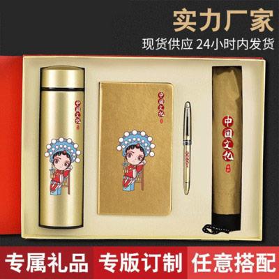 保温杯套装实用礼品 公司企业开业活动促销礼品 送客户商务礼品定制logo