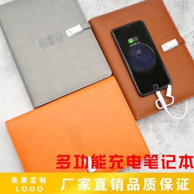 移动电源记事本订做 充电笔记本定制logo 带u盘无线充多功能充电笔记本